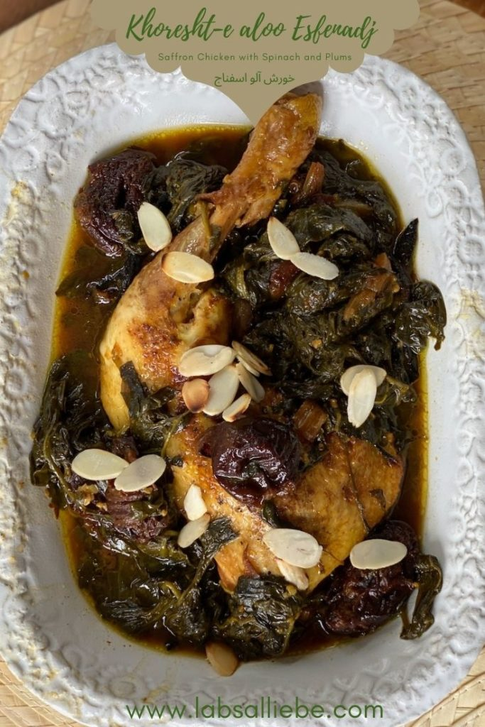 Saffron Chicken with Spinach and Plums