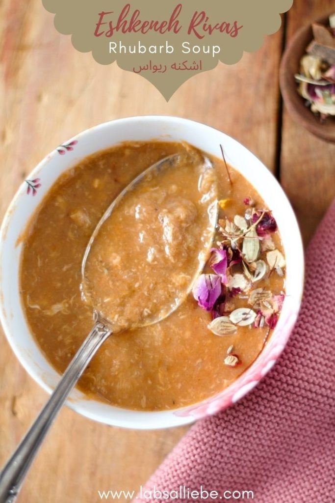 Eshkeneh Rivas – Rhubarb soup اشكنه ريواس